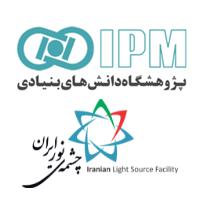 IM-IPM_ILSFLogos